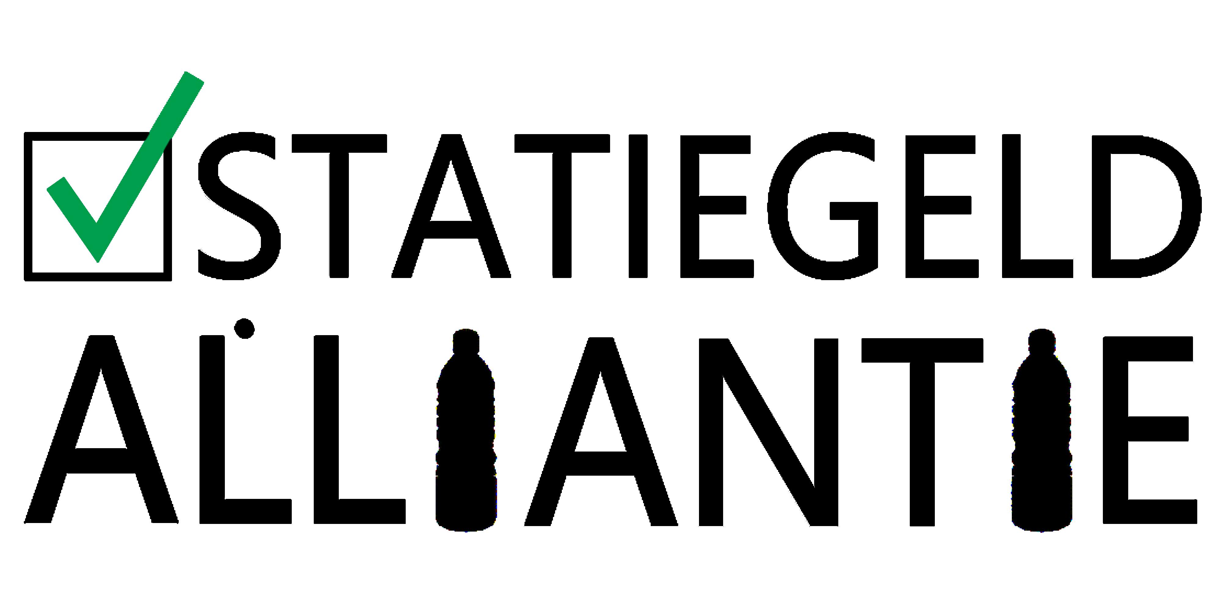 Logo SGA